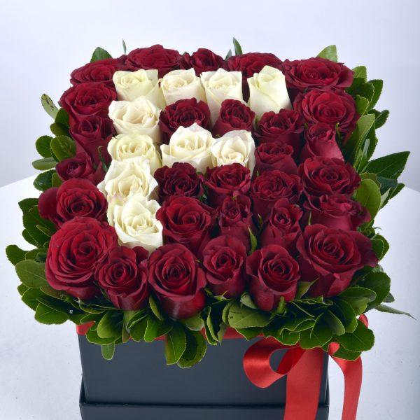 Kırıkkale Güllere Yazdım Baş Harfini Kişiye Özel Gül Aranjmanı